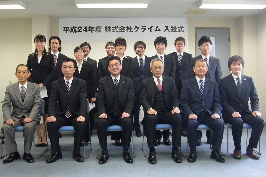 2012年4月 入社式re