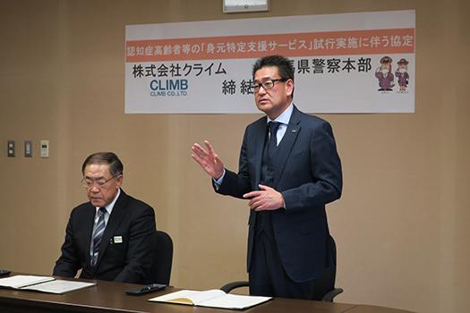 news_image_20180215_2